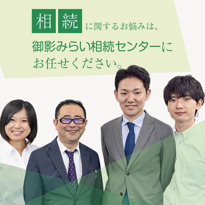 相談に関するお悩みは、濱田会計事務所に お任せください。