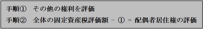 200416Q103_3
