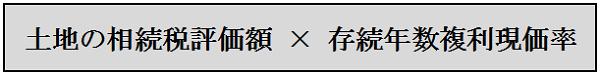 200416Q103_4